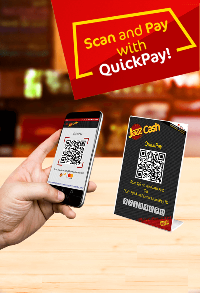 quickpay-mobile-header