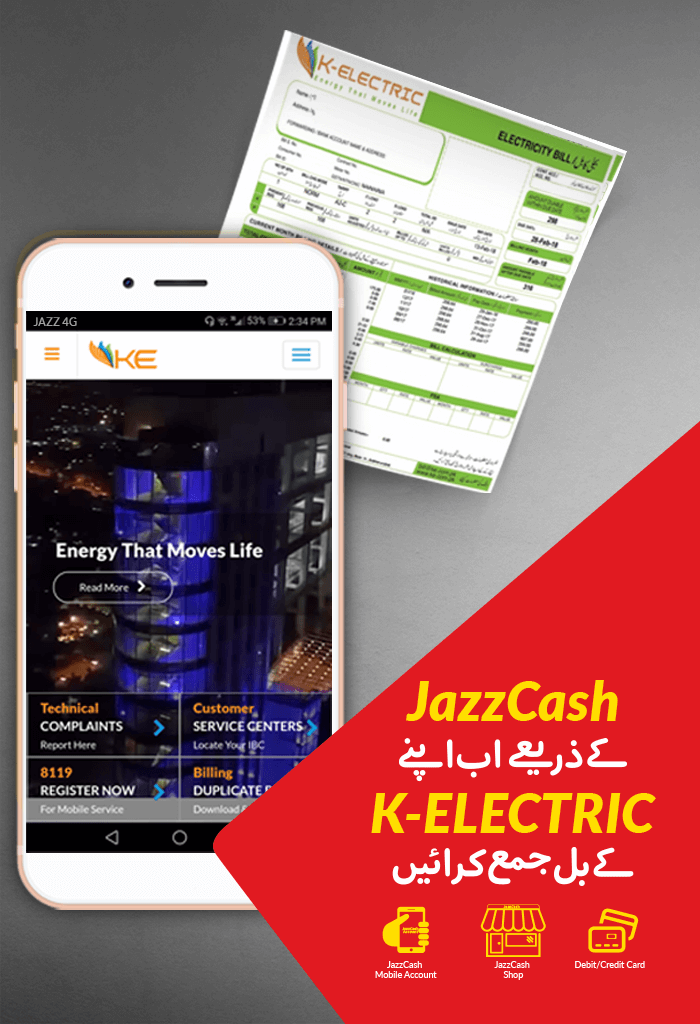Jazzcash-mobile-header